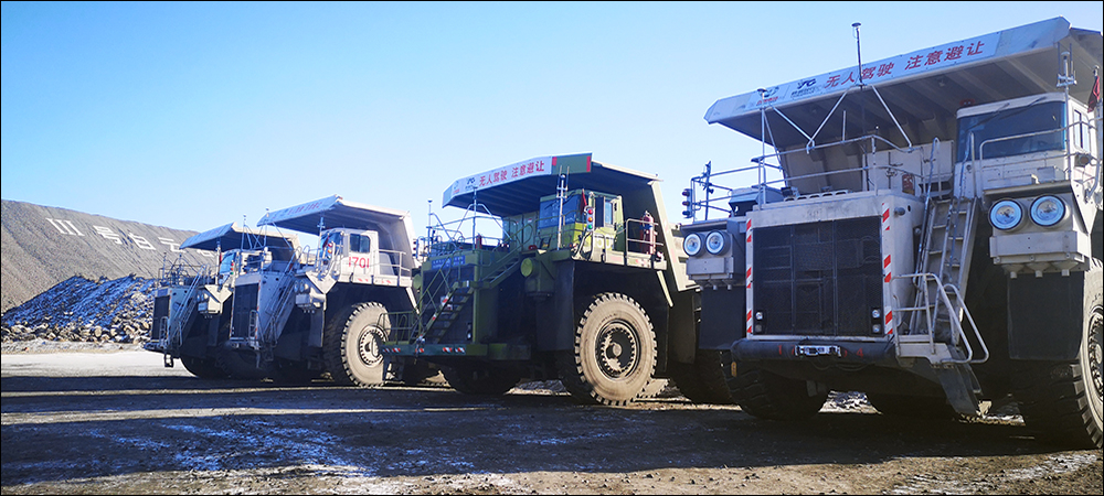 Unmanned Trucks Transport Ore at Chinese Mine