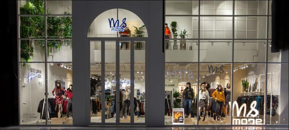 RFID Helps Shoppers Preplan Store Visits at European Fashion Brand