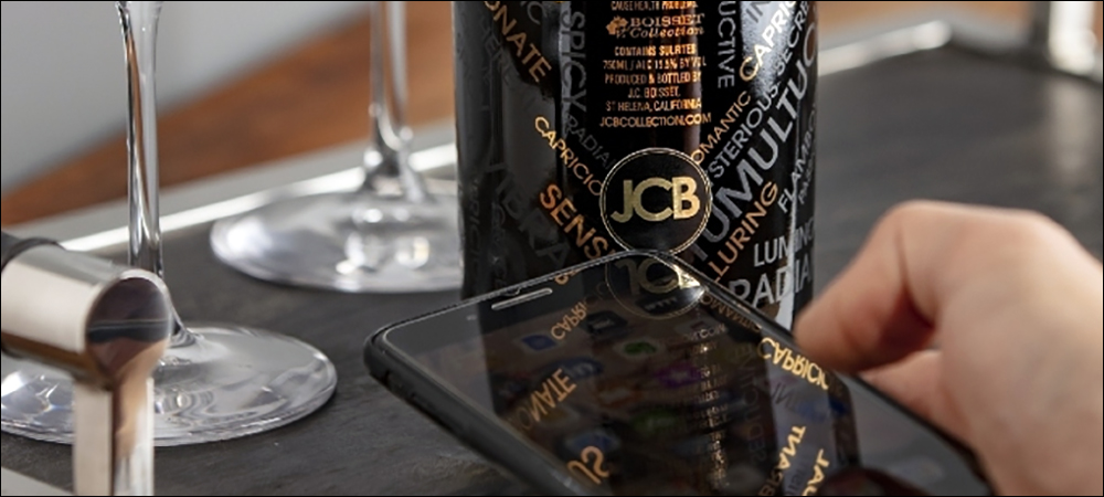 NFC Delivers Experience, Entertainment to Wine Connoisseurs