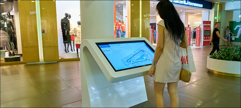 Inside Smart Commerce: The Future of Brick-and-Mortar Is 'Store as Media'
